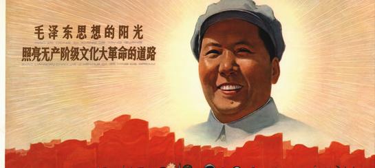 """Cina, bloccato un sito """"maoista"""" non conforme al """"verbo"""". Un po' come accade nel M5S…"""