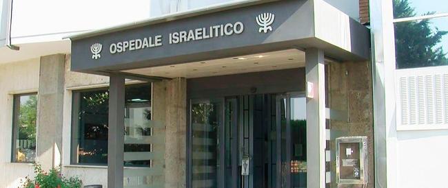 Truffa all'ospedale israelitico, il pm: un raggiro da milioni di euro contro il servizio sanitario nazionale