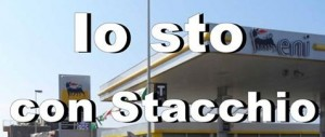 Il figlio del rapinatore ucciso da Stacchio è stato arrestato per furto