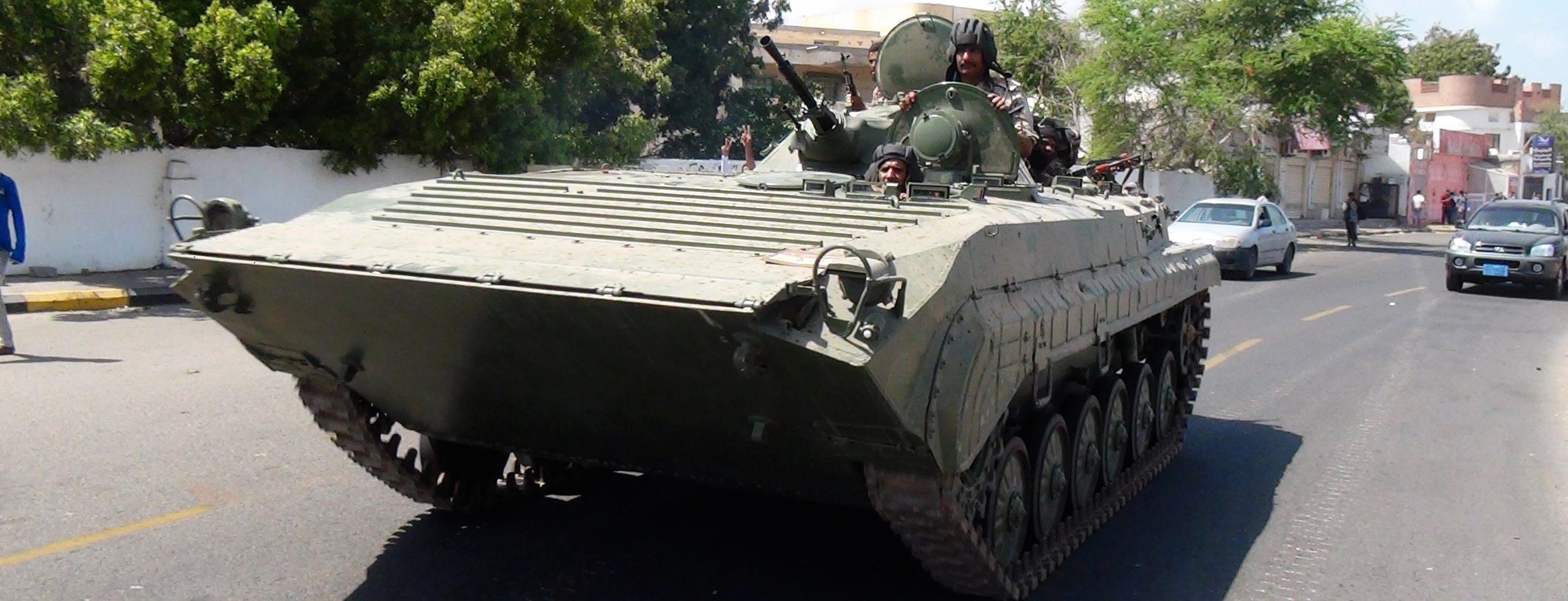 Forze armate dell'esercito dello Yemen