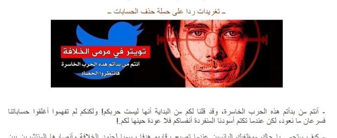 L'Isis minaccia Twitter: appello on line a colpire il fondatore del social