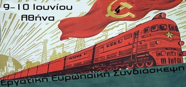 Un manifesto per il convegno dei comunisti internazionalisti