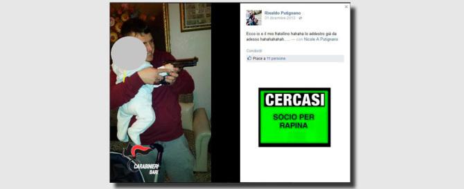 Rapinatore sbruffone postava le sue foto su Facebook per trovare complici