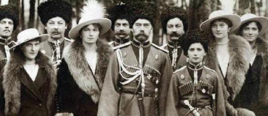 La famiglia Romanov prima dell'eccidio