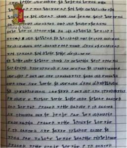 Codice San Luca contenente il rito di affiliazione della 'ndrangheta