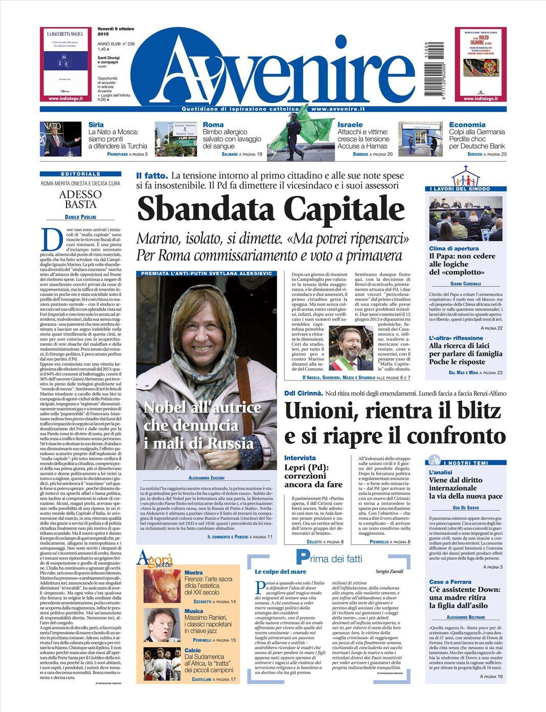 2e097a953c Solo i giornali economici si dedicano ai temi della crisi e in particolari  alle ripercussioni sul fronte tedesco dopo lo scandalo dei test  contraffatti ...