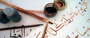 Lezioni di lingua araba in un comune del trevigiano: il sindaco dice sì, ma…