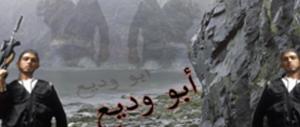 Siriano arrestato a Ragusa: è sospettato di fare parte dell'Isis
