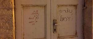 Papa Francesco in sinagoga e a Gerusalemme minacciano i cristiani