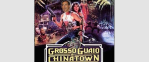 grosso guaio a chinatown pd