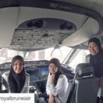 La compagnia aerea si è vantata di questo sucesso. (Foto Instagram)