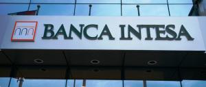 Banche venete, solito salvataggio: perdite socializzate, profitti privatizzati