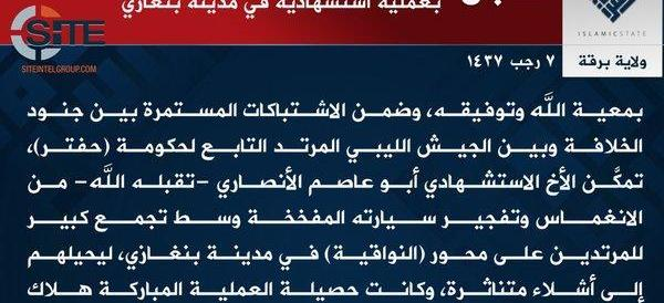 Strage Isis a Bengasi: 50 morti. E la Mogherini vuole spedirci i nostri marinai