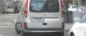 DSCN0941