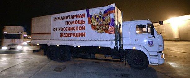 La Ue si suicida: rinnovate le sanzioni (dannose per l'Europa) alla Russia
