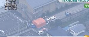 Strage a Tokyo. Un giovane fa strage in un centro disabili: 19 morti, 20 feriti