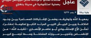Bloccare internet ai sospetti terroristi dell'Isis: è questa la soluzione?
