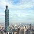 Case antisismiche: da Londra a Taipei, tutti i brevetti a prova di terremoto