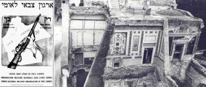 40 chili di tritolo nel cuore di Roma: così nel 1946 l'Irgun distrusse l'ambasciata inglese