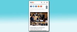 """L'Ucraina minaccia gli italiani. Il caso Marina Buffoni, """"rea"""" d'aver visitato la Crimea"""
