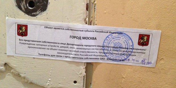 Mosca, sigilli alla sede di Amnesty International perché non pagava l'affitto