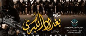 Terrorismo, condannato il marocchino che faceva proselitismo sul web
