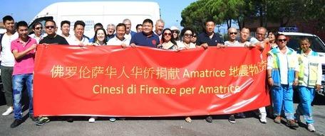 Dalle comunità cinesi italiane decine di migliaia di euro per il terremoto