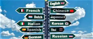 Lavorare all'estero? Ma se un italiano su tre ha problemi con le lingue…