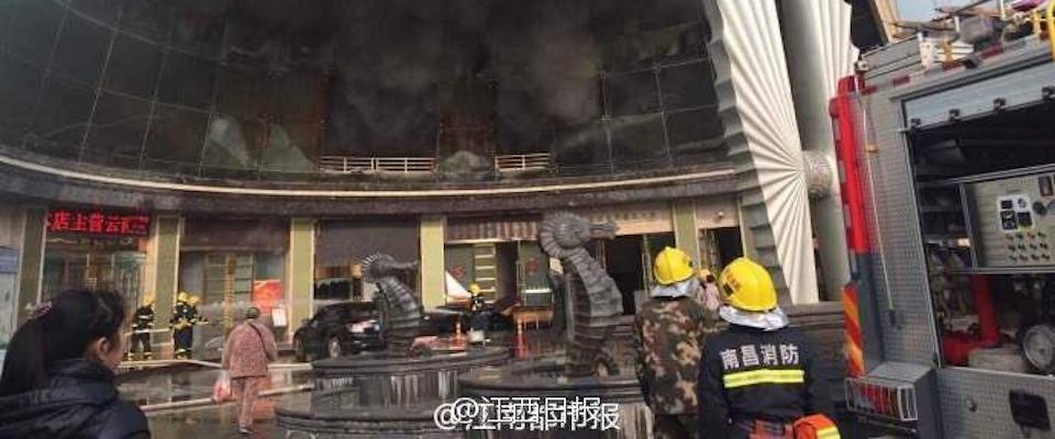 Cina hotel di lusso in fiamme 3 morti e decine di for Hotel di lusso italia