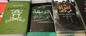 Troppo sesso in quel romanzo: in Palestina nei guai lo scrittore Yahya