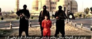 Marketing pubblicitario per dissuadere i giovani aspiranti terroristi islamici