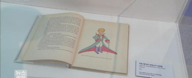 Il Piccolo Principe (in 300 lingue) diventa il libro più tradotto al mondo dopo Bibbia e Corano