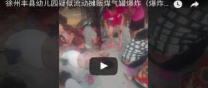 Esplosione davanti a un asilo in Cina: decine di morti, sessanta feriti (VIDEO)