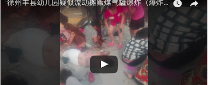 Esplosione davanti a un asilo in Cina: decine di morti, sessanta feriti (VIDEO)