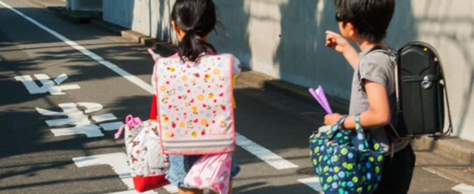Giappone, culle sempre più vuote: nel 2016 bebé sotto il milione