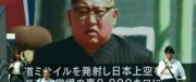 La Corea del Nord provoca: «Trump è come un cane, abbaia ma non morde»
