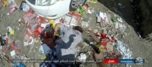isis-uccsione-ufficiale-yemen-1