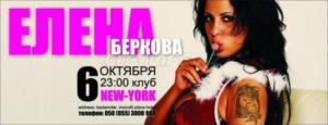 La pornostar Elena Berkova ha sfidato Putin su Youtube