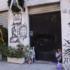 Acca Larenzia, 40 anni senza giustizia. Convegno a Roma con ricordi e testimonianze