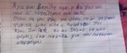 «Vorrei più cibo»: ecco la lettera di un bambino greco a Babbo Natale