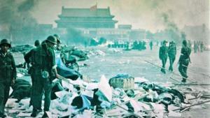 Il massacro di piazza Tienanmen