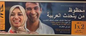 Il Greco d'Egitto: gli arabi di Torino inneggiano al direttore del museo