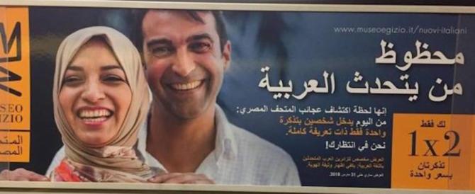 Al Museo Egizio sconto solo per i musulmani, l'ira della Meloni: «Delirante»