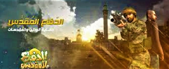 """Esce """"La Santa Difesa"""", videogame di Hezbollah contro i terroristi Isis"""