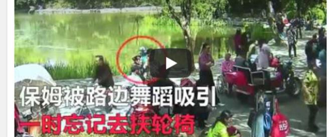 Badante si distrae, 90enne cade nel lago: salvata dai pensionati (video)