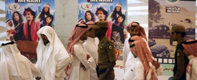 Storica giornata in Arabia Saudita: riapre il primo cinema dopo 35 anni