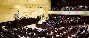 """Israele accusa: """"La Ue appoggia ong che hanno legami col terrorismo"""""""