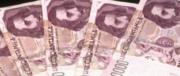 Uscita dall'euro e ritorno alla lira: quali sono i vantaggi e quali gli svantaggi