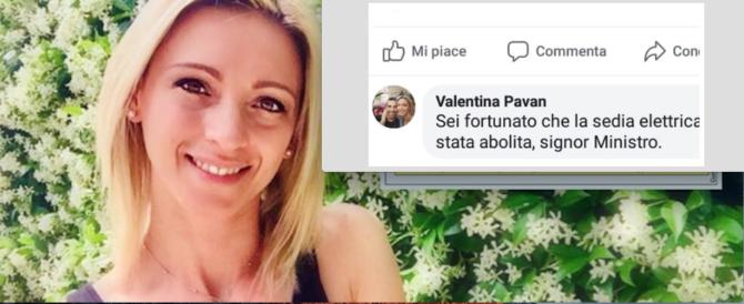 Risultati immagini per Valentina Pavan