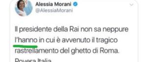 Alessia Morani, errore da matita blu sui social. Vuole superare Di Maio?